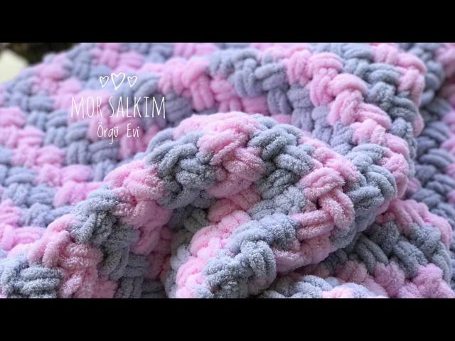 Alize Puffy iki renk ve ip ekleme nasıl yapılır? bebek battaniyesi baştan sona anlatım