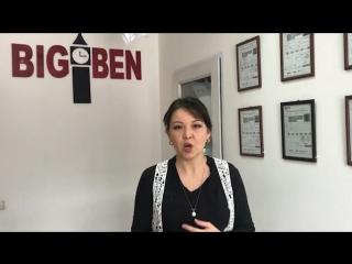 Видео от Big-Ben Big-Ben