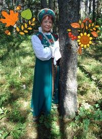 Васина Галина (Евстигнеева)