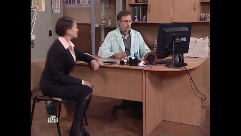 Возвращение Мухтара 2 8 сезон 17 серия