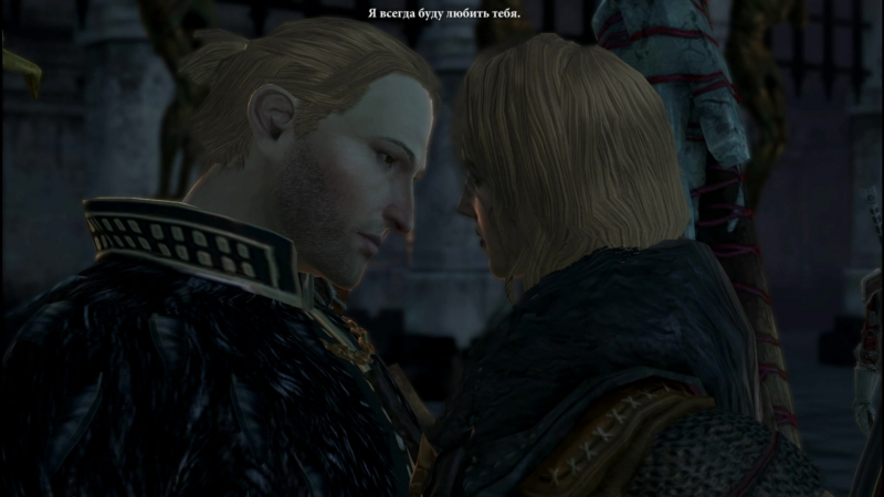 Last kiss Dragon Age2
