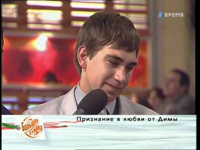 Большая стирка (Первый канал,08.03.2003) Праздничный выпуск