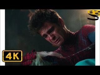 Смерть Гвен Стейси   Новый Человек-паук: Высокое напряжение (2014)   4K ULTRA HD