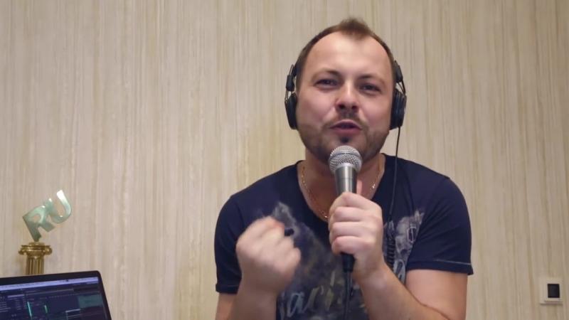 Я Сумишевский Моя чужая Премьера песни