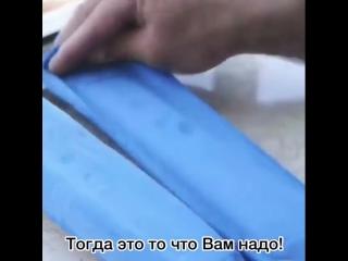 Магнитная щетка для мытья пластиковых окон