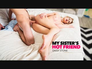 Daisy Stone - My Sister's Hot Friend