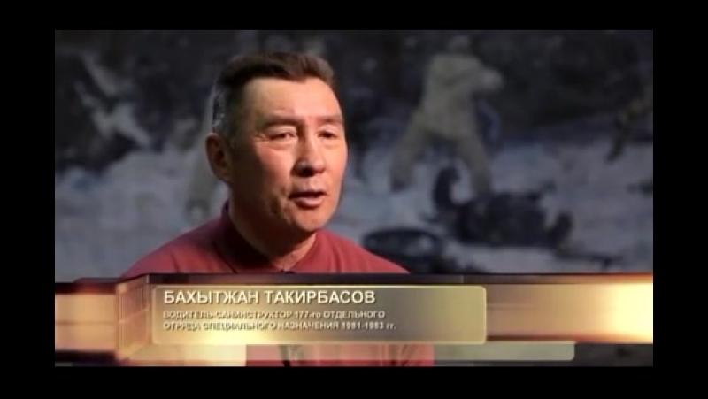 ЛЕГЕНДЫ АРМИИ БОРИС КЕРИМБАЕВ x264