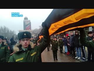 День георгиевской ленты в Донецке