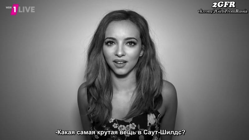 Rus sub Jade Thirlwall von Little Mix im 1LIVE Fragenhagel 1LIVE mit Untertiteln