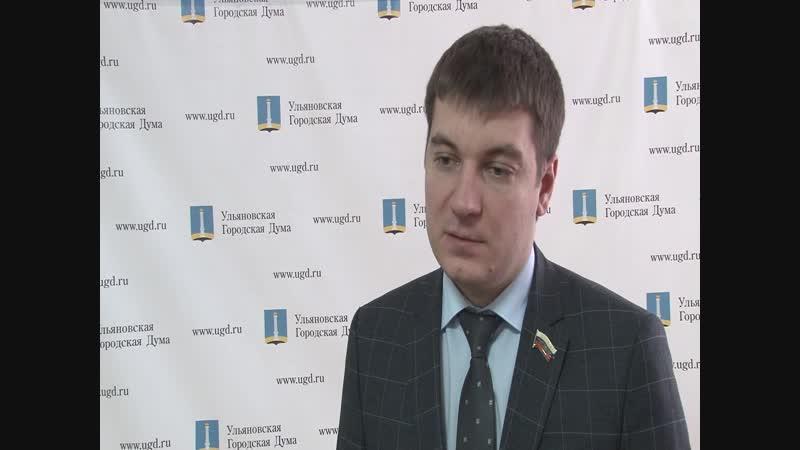 Илья Ножечкин об инициативе по освобождению старших по домам от уплаты страховых взносов