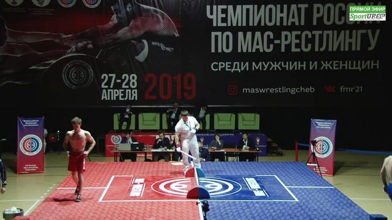 Бориев Амир КБР vs Белоусов Иван Свердлов обл схватка за 3 место до 60 кг