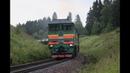2ТЭ116 1089 на подъёме в кривой с грузовым поездом. Перегон Добывалово - Валдай Октябрьской жд.
