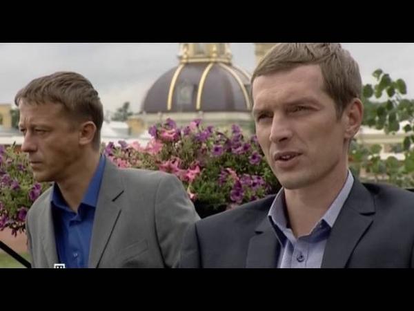 сериал Шеф серия 06 смотреть онлайн без регистрации
