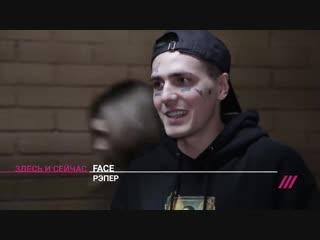 Face об аресте Хаски лояльных рэперах и концерте #ябудупетьсвоюмузыку