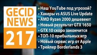 GECID News 217 AMD Ryzen 2000 GeForce GTX 1070/1060