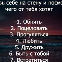 Яковлевна Настя
