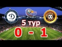 FIFA 19   Profi Club   4Stars   104 сезон   ПЛ  Dynamo - sB Fotrunas   5 тур