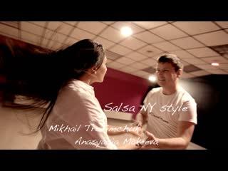 Salsa NY style. Mikhail Trofimchuk & Anastasia Makeeva    Dance Studio 25.5