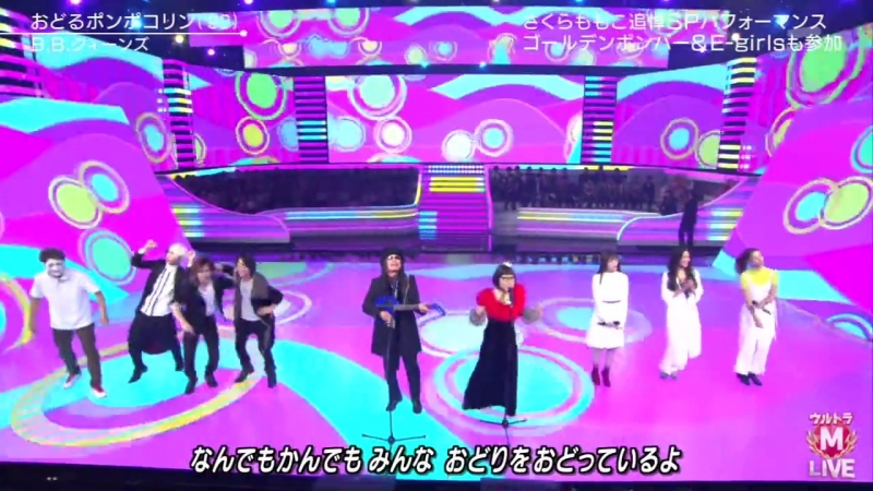 [TV] Music Station Ultra Fes 2018 - Odoru Pompokorin (B.B.Queens, Golden Bomber, E-Girls)