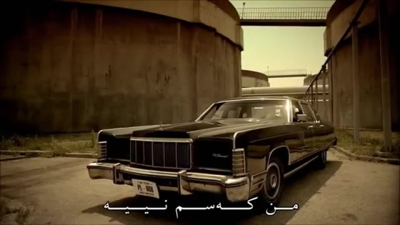 2yxa ru Naser Sadr Ey Kash Kurdish Subtitle Very Sad Song HD Clip