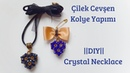 Cevşen Kolye Yapımı    Çilek Model    DIY    Crystal Necklace