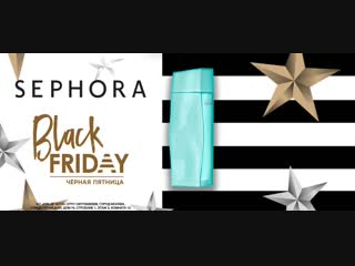 Black friday_ parfume