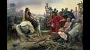 ЦЕЗАРЬ ОСАДА АЛЕЗИИ Великие сражения древности