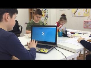 Никита Кобылко, Анзан, счёт и стих на английском