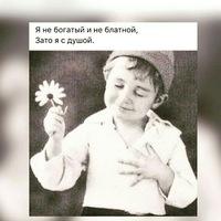 АбсаматАтаев