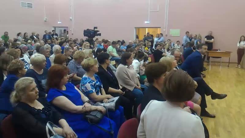 Публичные слушания объединение территории с п Булатниковское в Городской Округ