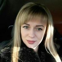 ЮлияАлексанян
