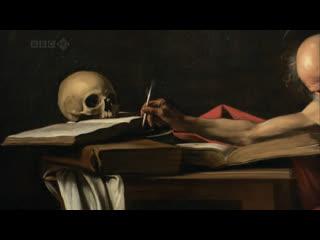 Барокко! От собора св. Петра до собора св. Павла (1) Италия (2009) (док. сериал, история искусства, BBC)