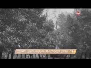 Легенды армии Олег Кулабухов 23 04 2019 смотреть онлайн