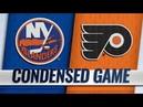 New York Islanders vs Philadelphia Flyers – Sep.17, 2018 Preseason Game Highlights