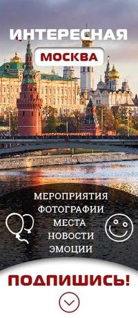 Оформление медицинской книжки Москва Северное Тушино ленинский проспект