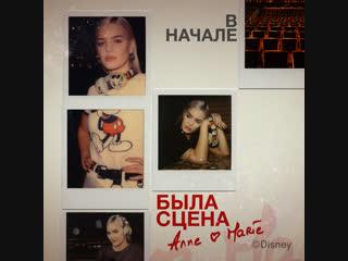 Beats by dre   anne-marie   юбилейная серия mickey's 90th anniversary