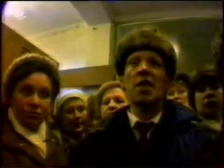 """Сборник программы Невзорова - """"600 секунд"""". Тотальный дефецит (1989-1991)."""