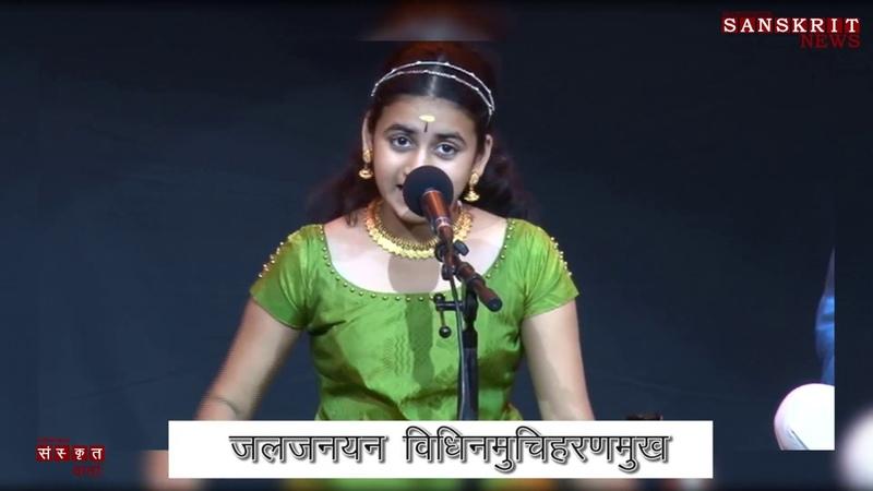 Garuda Gamana Tava Sooryagayathri Sri Bharati Tirtha Mahaswamiji