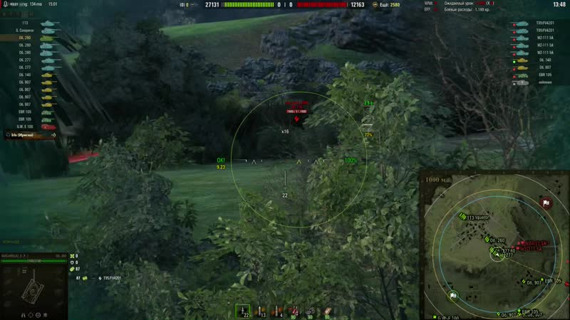 WORLD OF TANKS MOMENTS CLAN E P
