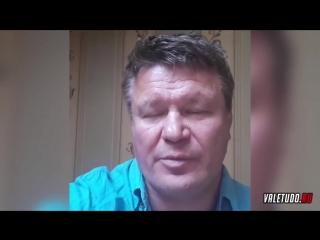 Олег Тактаров про Хабиба и дагестанцев - Стоит ли горцам обижаться