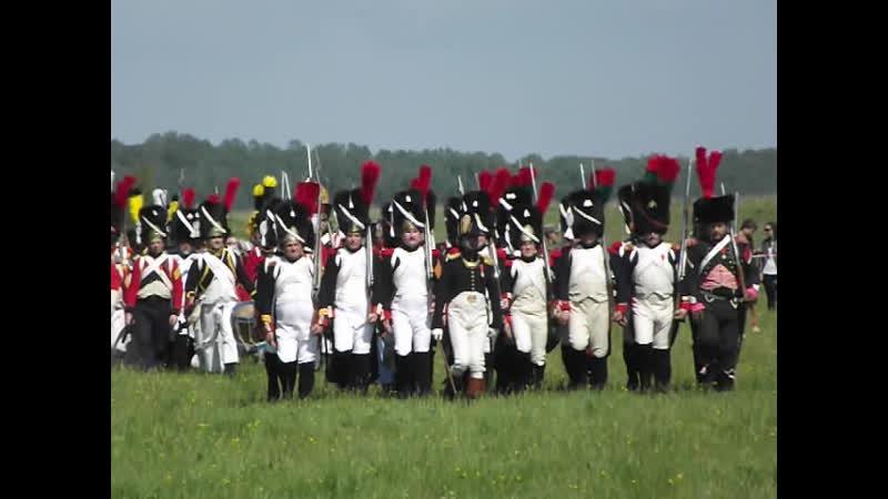 Стойкий оловянный солдатик 2019 2 Марш Старой Гвардии