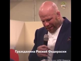 Пламенная речь депутата Красногорского района Джеффа Монсона
