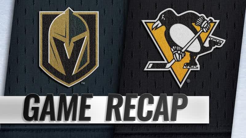 НХЛ - регулярный чемпионат. Матч №5. «Питтсбург Пингвинз» - «Вегас Голден Найтс» - 4:2 (1:1, 3:0, 0:1)