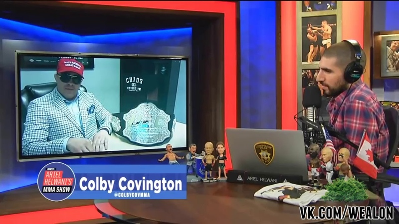 Колби Ковингтон: Теперь Вудли некуда бежать rjk,b rjdbyunjy: ntgthm delkb ytrelf ,t;fnm