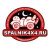 Spalnik4x4.ru - производство автоспальников