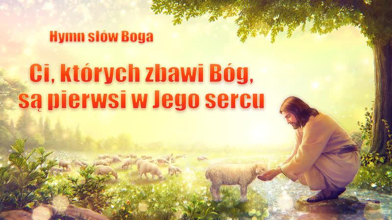 """Pieśń chrześcijańska 2019 """"Ci, których zbawi Bóg, są pierwsi w Jego sercu"""""""