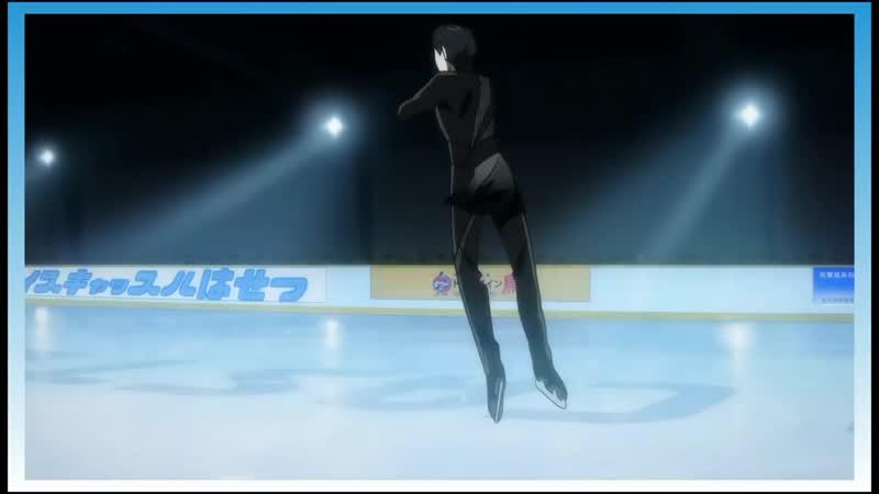 Rinaice НЕЦЕНЗУРИЩЕ на льду CRACK Yuri On Ice Юри на льду