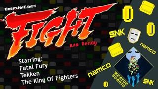 Fatal Fury / Tekken для Dendy - Желтое Золото #7