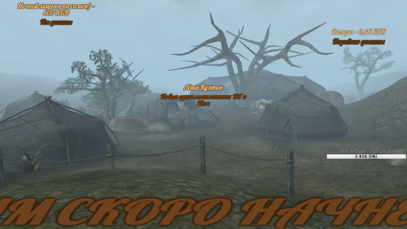 The Elder Scrolls III Morrowind 44 СГОВОРЧИВАЯ ШАМАНКА И ЗЛОБНЫЙ ДУХ