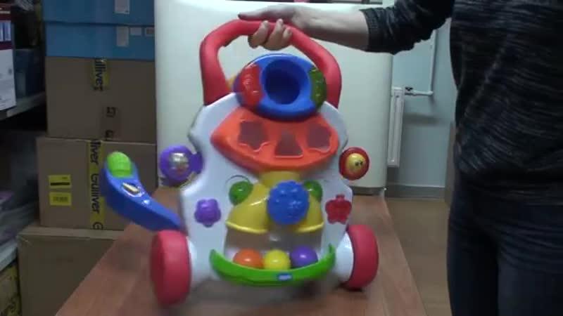 Игровой центр Chicco Ходунки 2 в 1 Lara Kids tv[Low,480x360, Mp4]